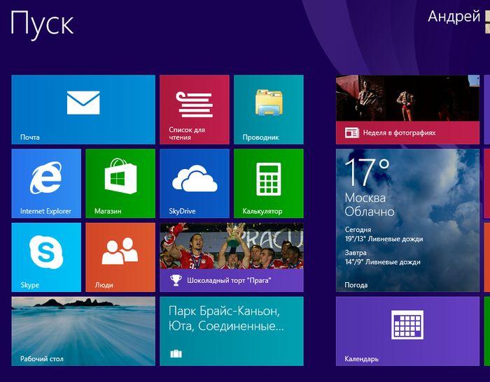 Как установить Windows 8.1