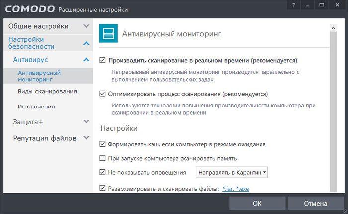 7 бесплатных антивирусов для операционной системы Windows