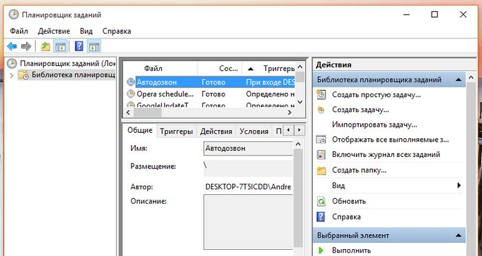 Как настроить автоматическое подключение к интернету через PPPoE в Windows