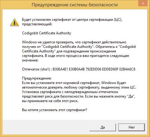 Как изменить логотип загрузки Windows 8 или 8.1 с помощью 8oot Logo Changer