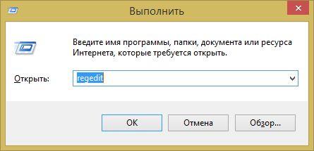 Сообщение «Невозможно установить Windows во время работы в режиме аудита» при обновлении до Windows 10
