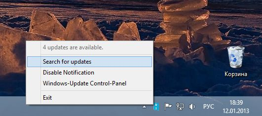 Куда делись уведомления о наличии новых обновлений в Windows 8?