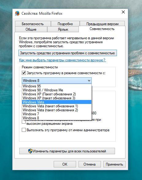 Переход к Windows 10: что будет работать, а что нет?