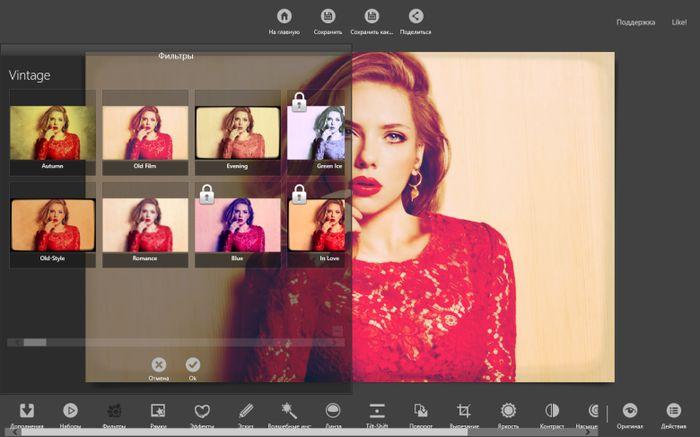 KVADPhoto+: отличный редактор фото для Windows 8 и RT
