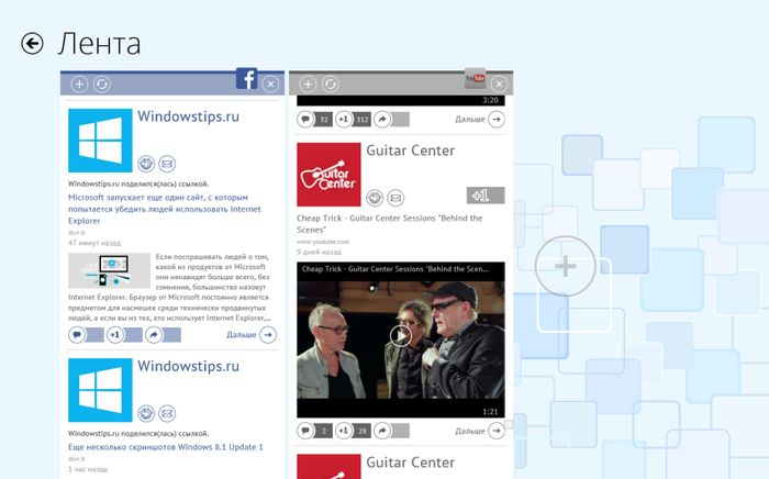 Как управлять несколькими социальными сетями в Windows 8