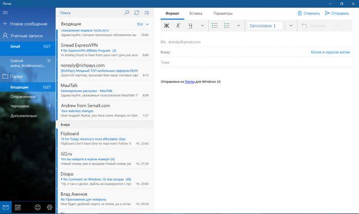 Новый «фейслифтинг» для Почты и Календаря в Windows 10 и Windows 10 Mobile