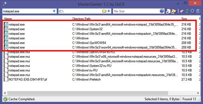 Жесткие и символьные ссылки в Windows