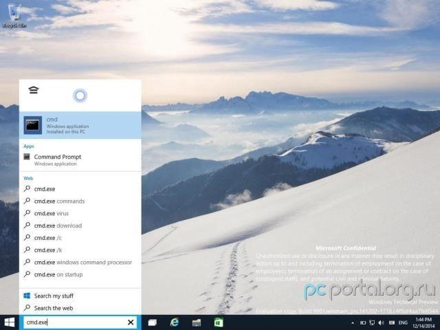 Windows 10: сборка 9901 доступна онлайн