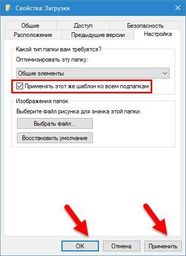 Необъяснимо долгая загрузка папок в Windows. Как решить проблему?