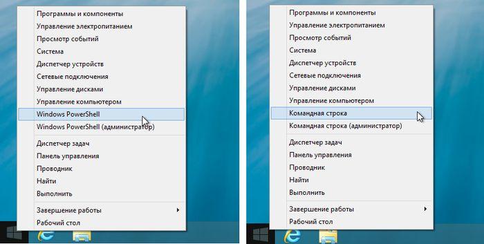 Windows 8.1: загрузка на рабочий стол и другие функции в меню «Навигация»