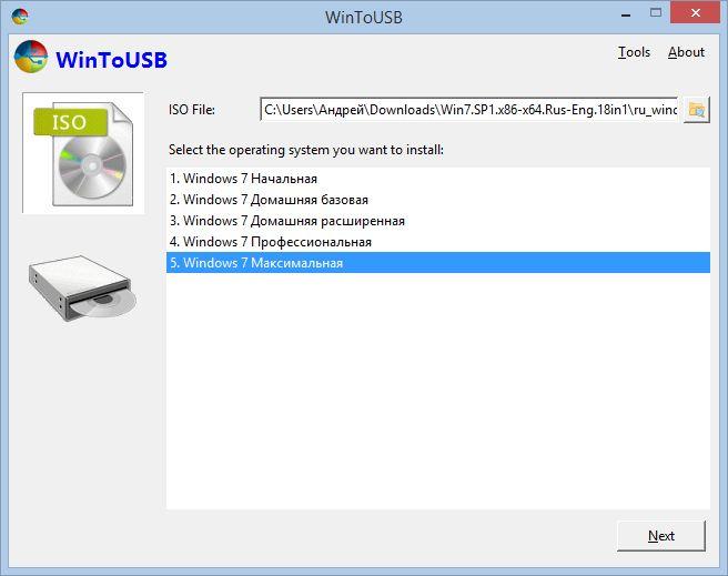 WinToUSB: инструмент для установки и запуска Windows 7 с USB-диска