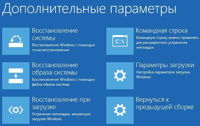 Как бороться с сообщением «Ваш компьютер не в сети…» в Windows 8 и Windows 10
