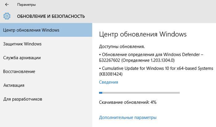 По слухам, обновление Windows 10 Service Release 1 будет выпущено 10 августа [Дополнено]