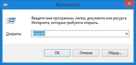 Как исправить самопроизвольное сворачивание или закрытие современных приложений в Windows 8 и более поздних версиях