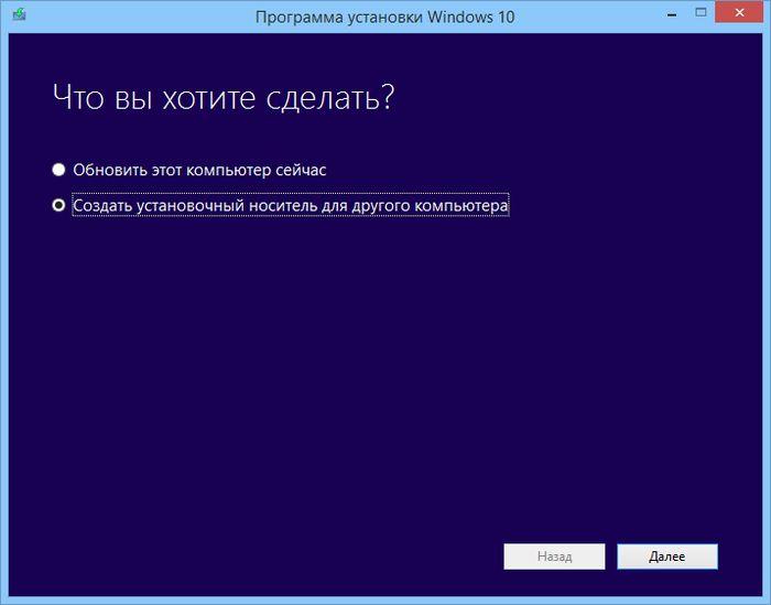 Как скачать ISO Windows 10 бесплатно и легально