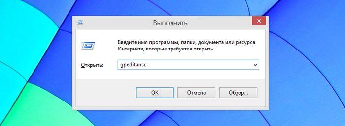 Как отключить автоматическую перезагрузку после установки обновлений Windows