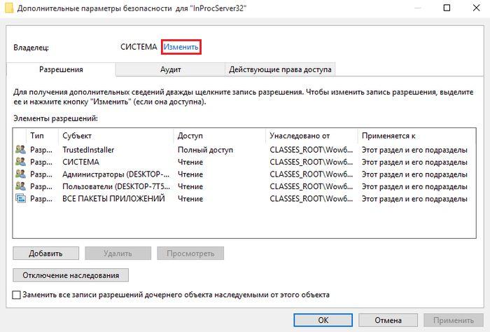 Как в Windows 10 предотвратить автоматическое позиционирование иконок и сброс настроек вида папок