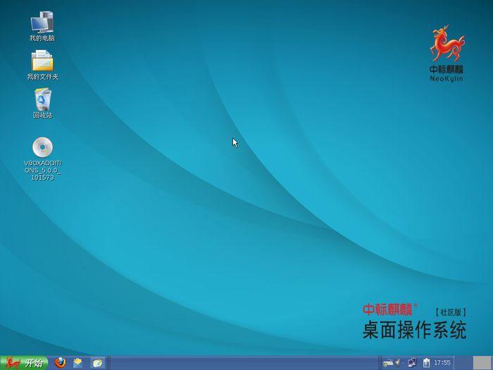 NeoKylin – китайская замена Windows, вдохновленная XP