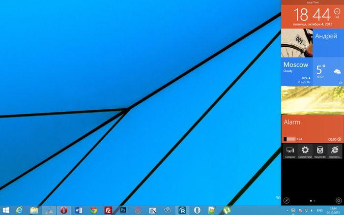 MetroSidebar – великолепная боковая панель с виджетами для Windows 8 и 8.1