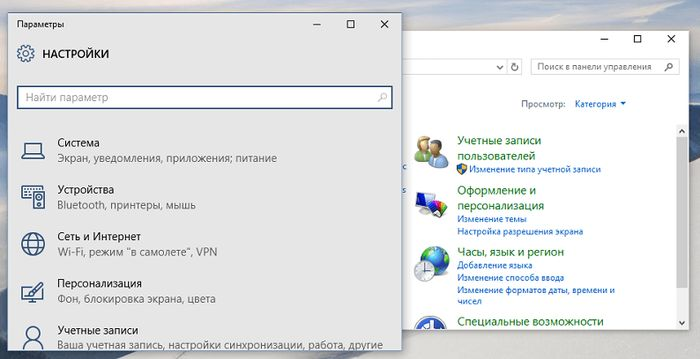 Windows 10: сходства и различия с точки зрения пользователя Windows 7