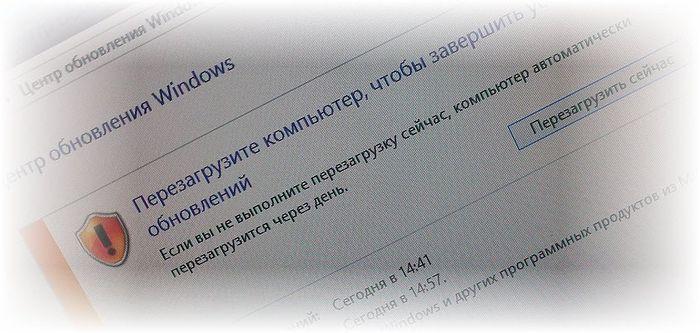 Microsoft выпустила обновление KB2880312 для Windows 8.1 Preview в рамках подготовки к запуску финальной версии ОС