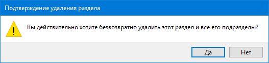 Как удалить пункт «Проверка с использованием Windows Defender» из контекстного меню Windows 10