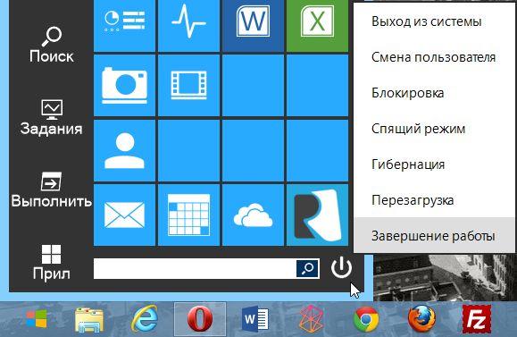 Start Menu Reviver – плиточное и настраиваемое меню «Пуск» для Windows 8