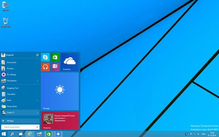 Windows 10 в картинках – экскурсия по Technical Preview