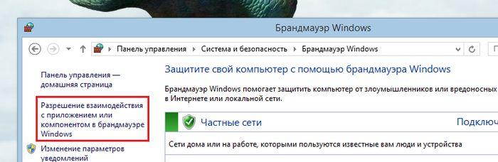 Как настроить локальный FTP-сервер в Windows для потокового воспроизведения мультимедийных файлов в приложении VLC на iOS