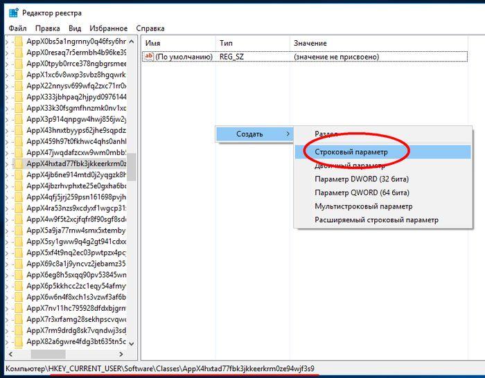 Как запретить встроенным приложениям Windows 10 сбрасывать ассоциации к значениям по умолчанию