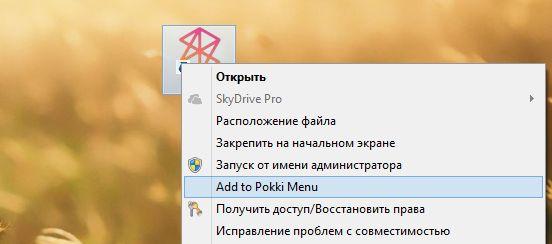 Pokki для Windows 8 с новой светлой темой и другими новшествами