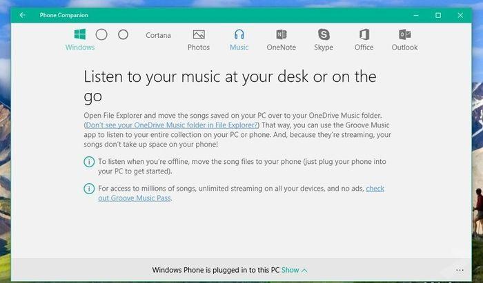 Microsoft может переименовать Xbox Music в Groove Music [Дополнено: уже переименовала]