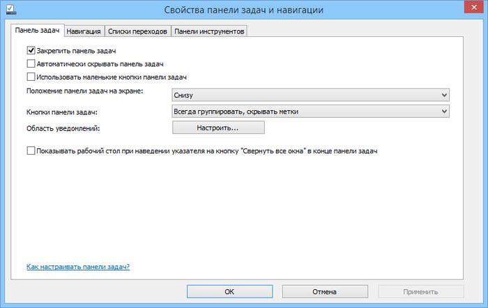 Как изменить размер любого диалогового окна в Windows 7 и 8