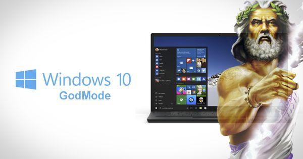 Режим Бога (GodMode) Windows 10