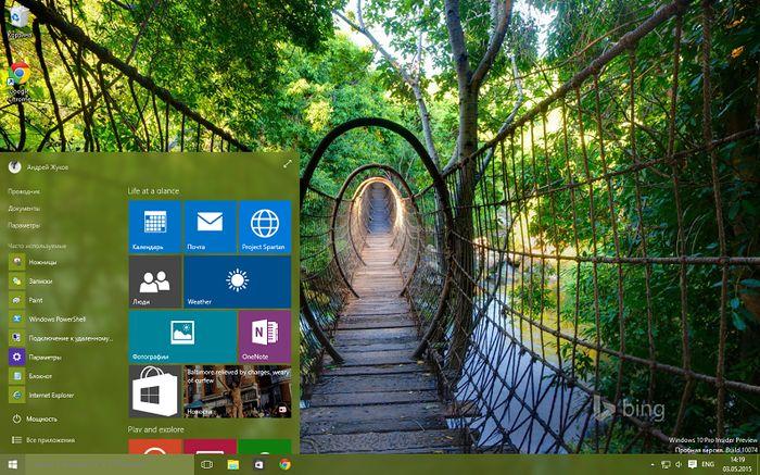 Планируете обновиться до Windows 10? Вот что вам нужно знать
