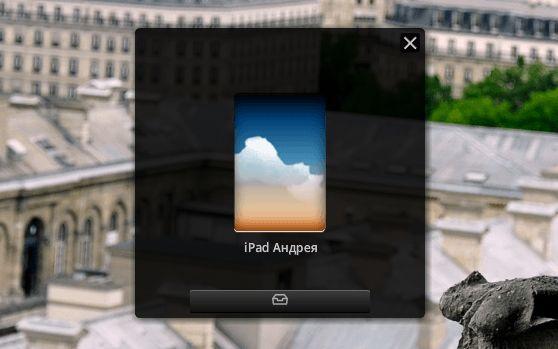 Как легко передавать файлы между ПК и Mac через Wi-Fi