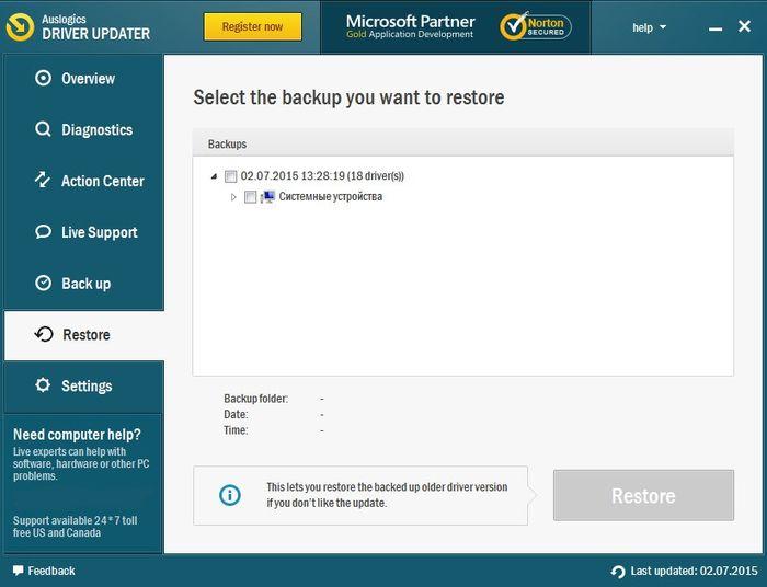 Auslogics Driver Updater – менеджер драйверов от Auslogics