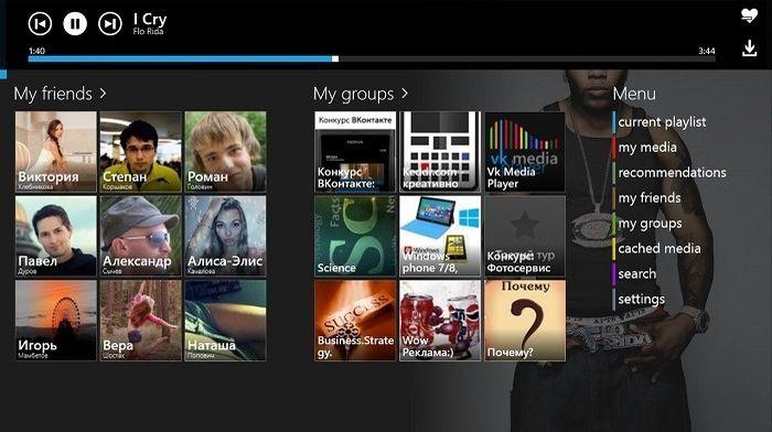 От плеера для музыки Вконтакте до универсального Media Player!