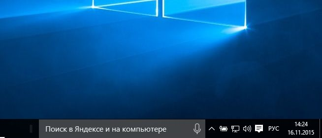 Яндекс.Строка – русская альтернатива Кортане