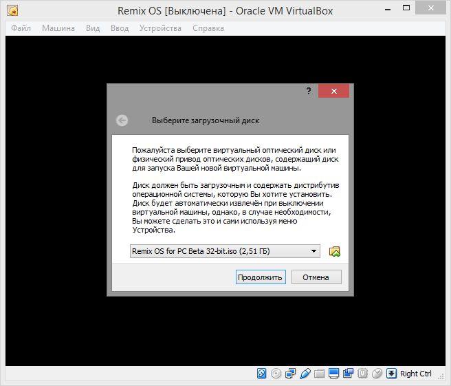 Remix OS – полноценный Android на десктопном компьютере