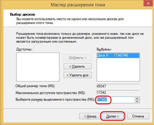 Клонирование жесткого диска с возможностью исключения отдельных данных программой Acronis True Image 2016