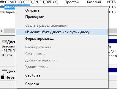 Что можно сделать, если компьютер не распознает USB-диск?