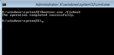 Как использовать командную строку для устранения проблем с загрузочными записями