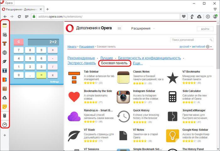 Обзор браузера Opera