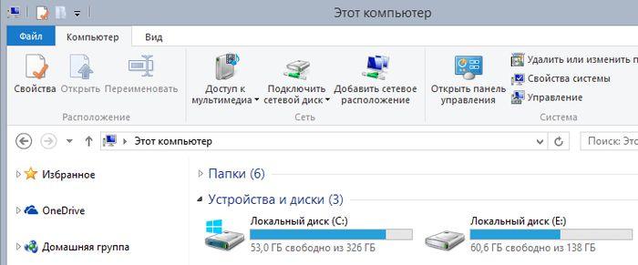 Держите файлы на рабочем столе? Попробуйте три более эффективных способа хранения файлов