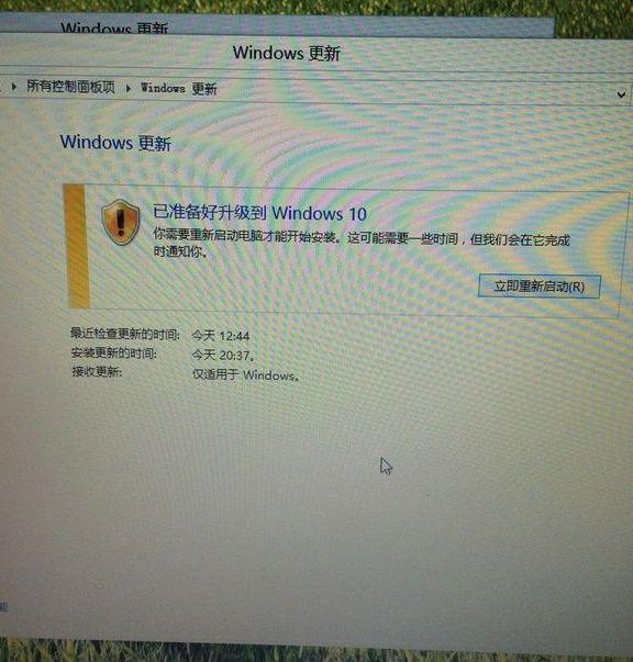 Microsoft начала отправлять Windows 10 заранее [Дополнено]