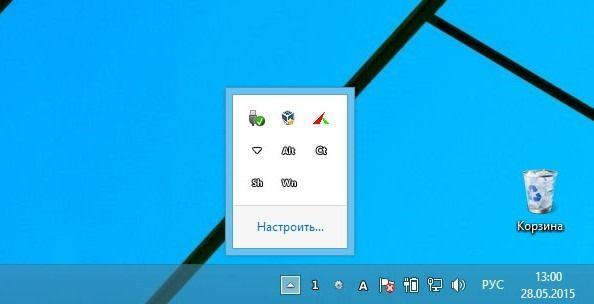 TrayStatus – бесплатная утилита для добавления в трей дополнительных индикаторов клавиатуры