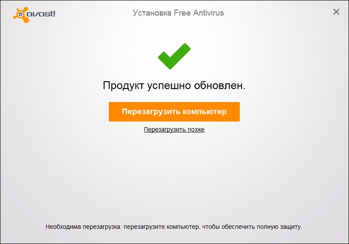 Как удалить Avast SafeZone Browser