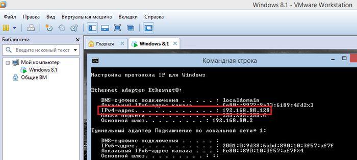 Как включить удаленный рабочий стол (RDP) в VMware