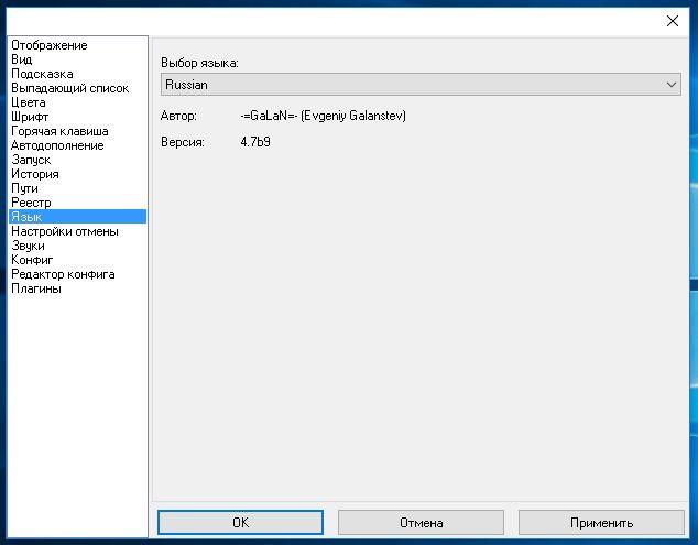 TypeAndRun – командная строка для быстрого запуска программ